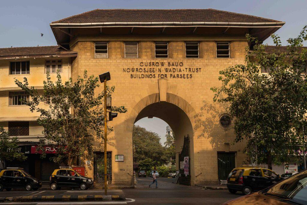 Cusrow Baug is a landmark in South Bombay