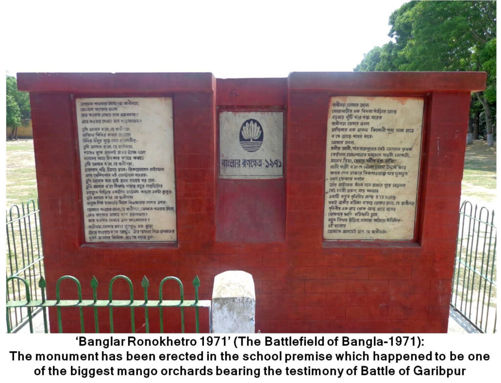 Memorial in the premises of the mango orchard which bears witness to the Battle of Garibpur