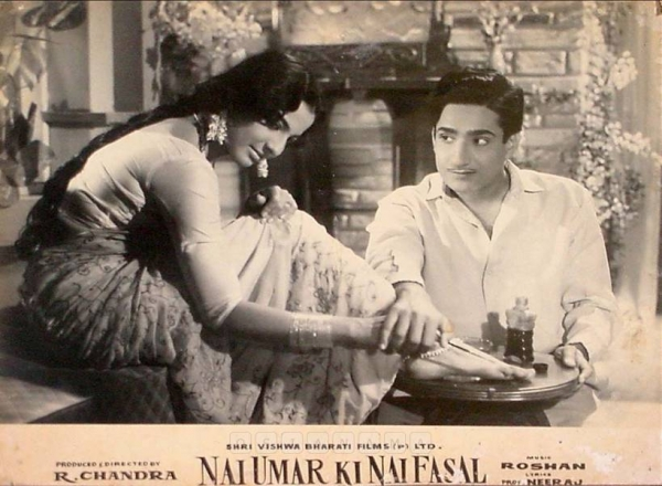 Tanuja's career had a steady rise but her leading man was not so fortunate
