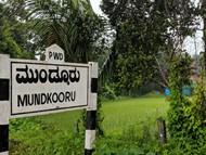 The verdant village of Mundkooru